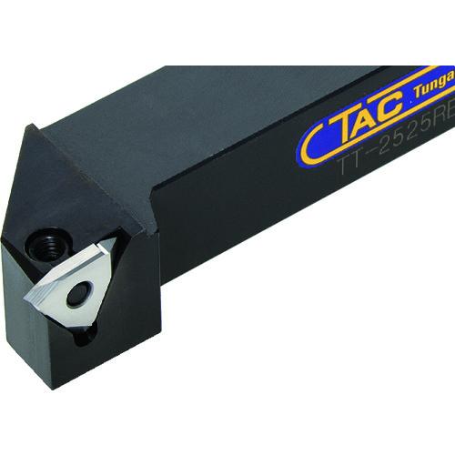 【2019 新作】 タンガロイ 外径用TACバイト TT-2525RE:工具屋「まいど!」-DIY・工具
