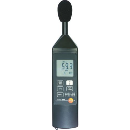 テストー デジタル騒音計 TESTO815