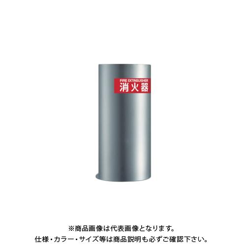 PROFIT 消火器ボックス置型 PFR-03S-L-S1 PFR-03S-L-S1
