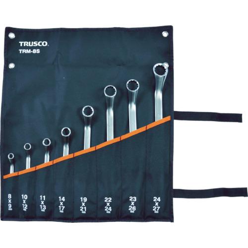 TRUSCO 45°両口めがねレンチセット(8本組) TRM-8S