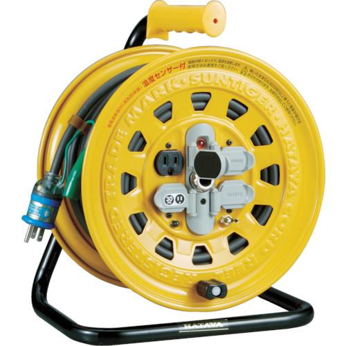 ハタヤ 温度センサー付コードリール 単相100V 30m ブレーカー付 BG-30S
