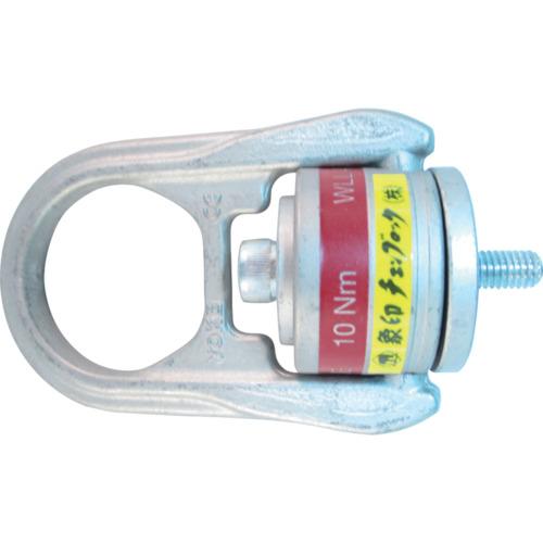 象印 ホイストリング・0.45t HRW-05