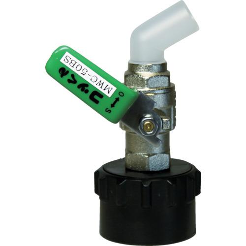 ミヤサカ コッくんBタイプ(Φ50用)バイトン仕様 レバー緑 MWC-50BSG-VITON