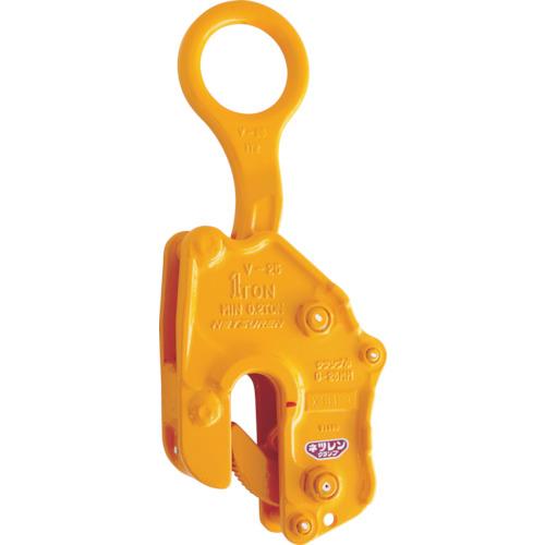 【タイムセール!】 ネツレン V-25-N型 1TON A2030:工具屋「まいど!」 竪吊クランプ-DIY・工具