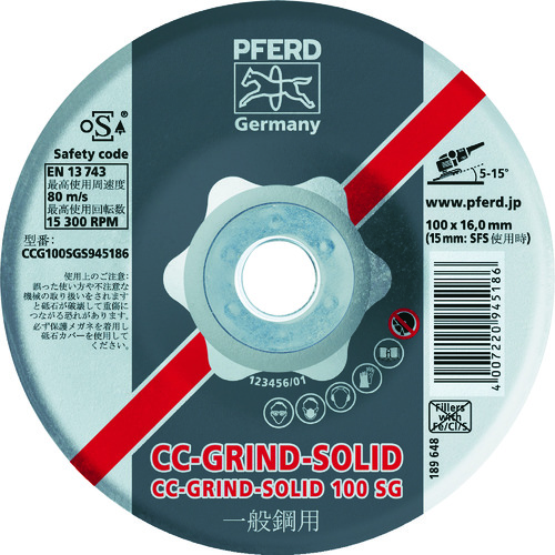 PFERD CCグラインドソリッド 180X22 SGステンレス 10枚 CCG180SGI945223