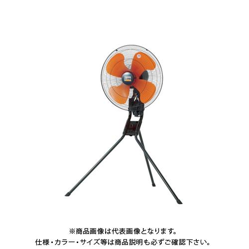 【COOL NAVI 2020】【個別送料1000円】TRUSCO 全閉式アルミハネ工場扇 ゼフィール スタンドタイプ TFZPA-45S