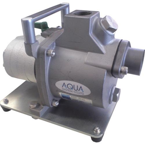 アクアシステム エア式ハンディ遠心ポンプ オイル 灯油 軽油 ACH-20AL