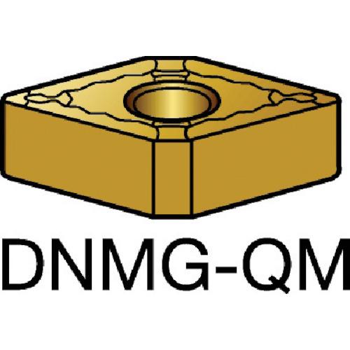 サンドビック T-Max P 旋削用ネガ・チップ H13A 10個 DNMG 15 04 08-QM:H13A