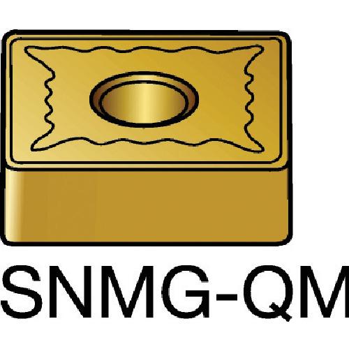 サンドビック T-Max P 旋削用ネガ・チップ 2025 10個 SNMG 12 04 08-QM:2025
