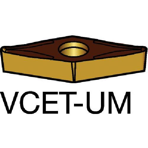 サンドビック コロターン107 旋削用ポジ・チップ 1125 10個 VCET 11 03 02-UM:1125