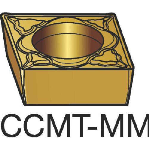 サンドビック コロターン107 旋削用ポジ・チップ 1105 10個 CCMT 06 02 04-MM:1105