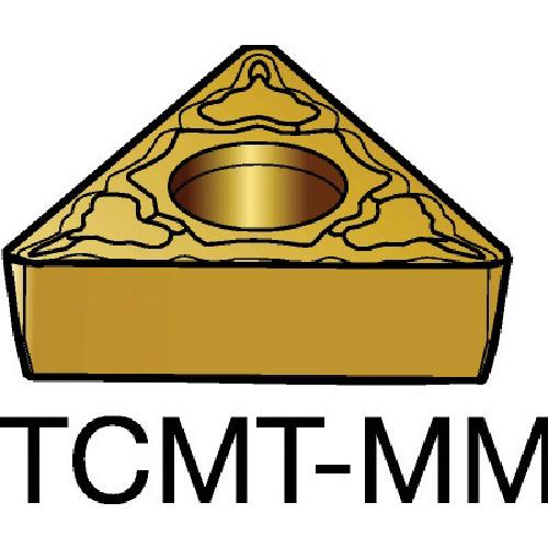 サンドビック コロターン107 旋削用ポジ・チップ 2025 10個 TCMT 09 02 04-MM:2025