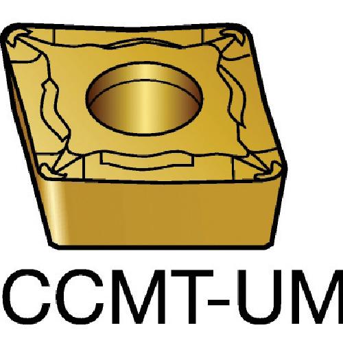 サンドビック コロターン107 旋削用ポジ・チップ 1525 10個 CCMT 09 T3 08-UM:1525