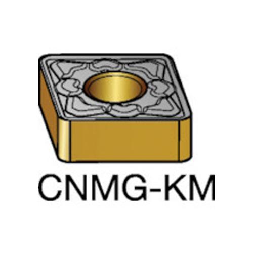 サンドビック チップ 3005 10個 CNMG 12 04 12-KM:3005