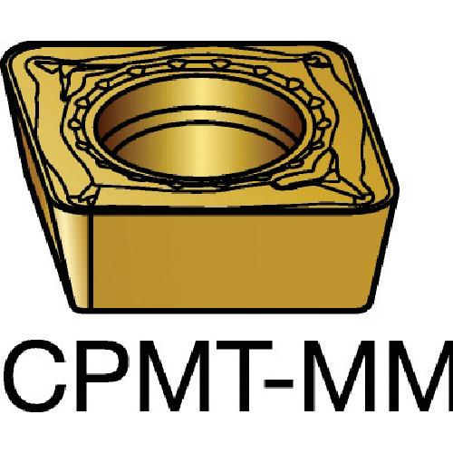 サンドビック コロターン111 旋削用ポジ・チップ 2025 10個 CPMT 06 02 08-MM:2025