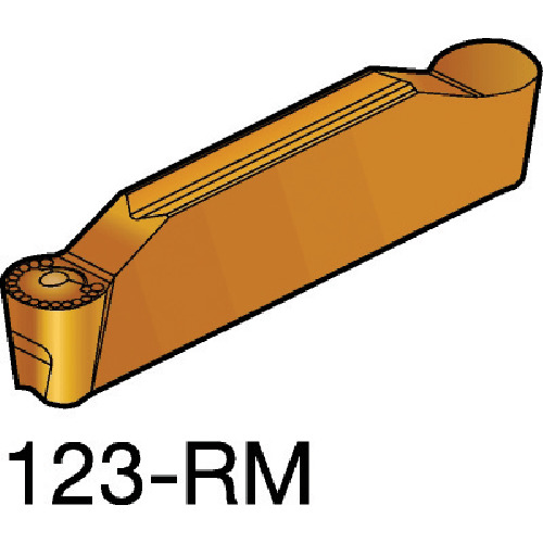 サンドビック コロカット2 突切り・溝入れチップ 3115 10個 N123H2-0400-RM:3115