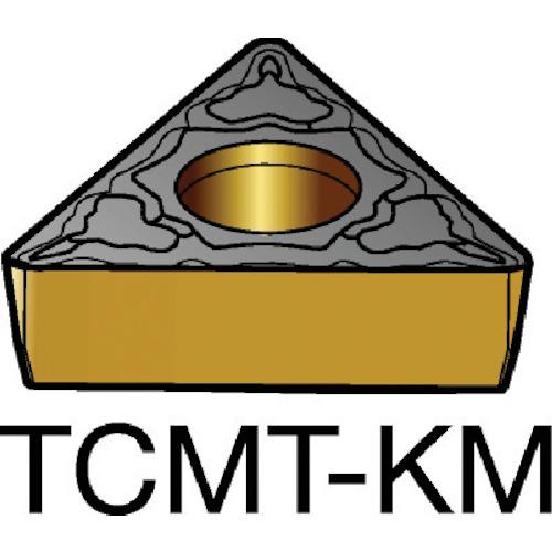サンドビック コロターン107 旋削用ポジ・チップ 3005 10個 TCMT 09 02 04-KM:3005