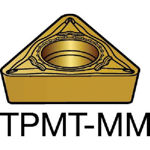 サンドビック コロターン111 旋削用ポジ・チップ 2025 10個 TPMT 16 T3 08-MM:2025