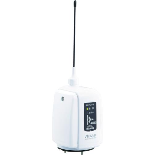 パトライト ワイアレスコントロールユニット 受信機タイプ 高速版 白 PWS-RH-W