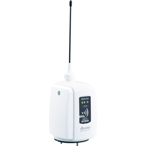 パトライト ワイアレスコントロールユニット 送信機タイプ 高速版 白 PWS-THN-W