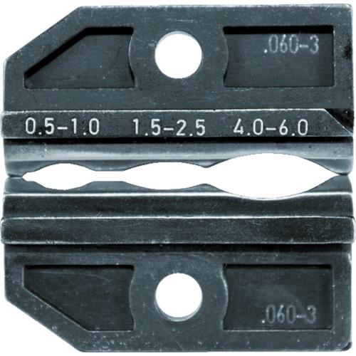 RENNSTEIG 圧着ダイス 624-060-3 絶縁端子0.5-6.0 624-060-3-3-0