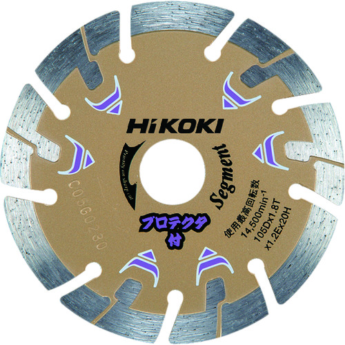HiKOKI ダイヤモンドカッター 180mmX25.4 (セグ) プロテクタ 0032-4696