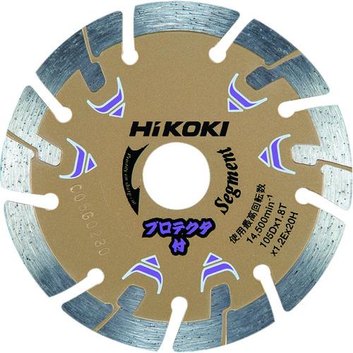 HiKOKI ダイヤモンドカッター 204mmX25.4 (セグ) プロテクタ 0032-4697