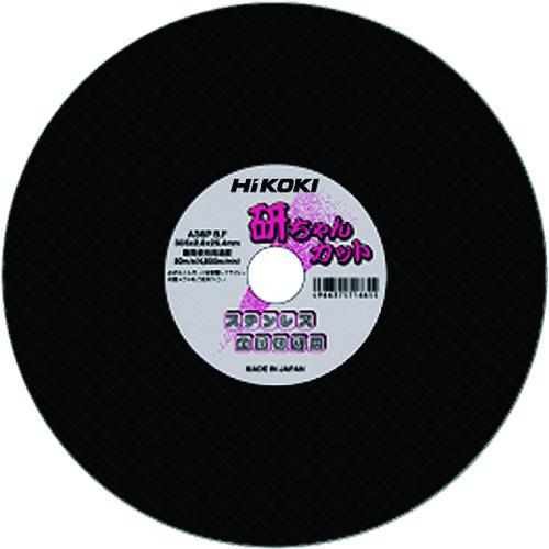 HiKOKI 切断砥石 355X2.5X25.4mm A30PBF 10枚入り 0033-1293
