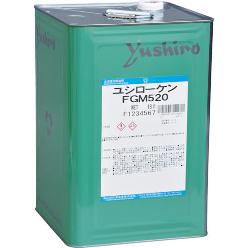 ユシロ ユシローケンFGS650 FGS650