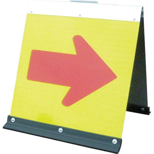 グリーンクロス 蛍光高輝度二方向矢印板ハーフイエローグリーン面 赤矢印 1106040513
