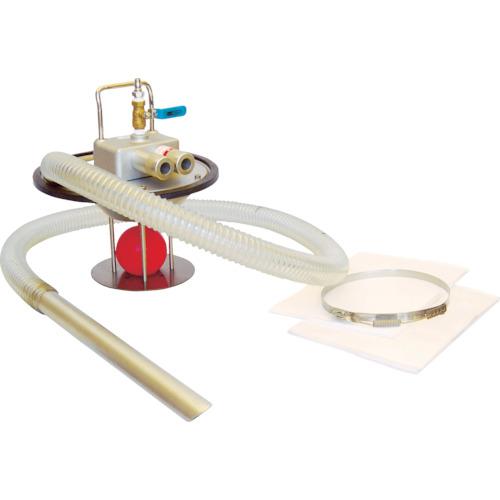 アクアシステム エア式掃除機 APPQO-HP2(オープンドラム缶用) APPQO-HP2