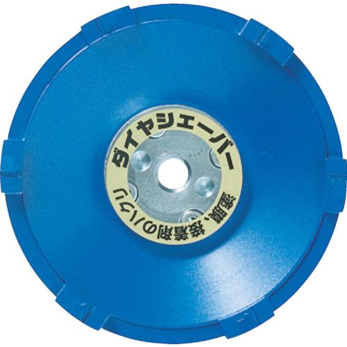 ナニワ ダイヤシェーバー 塗膜はがし 青 FN-9213