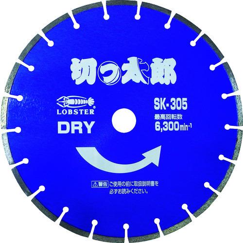 エビ DMホイール切っ太郎 セグメントタイプ 305mm穴径30.5mm SK305305