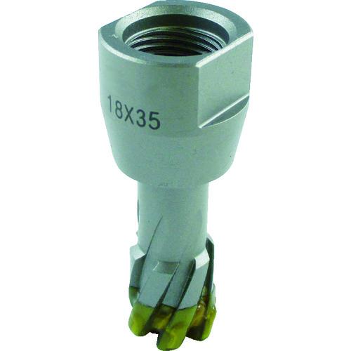 HiKOKI スチールコア(N) 25mm T35 0031-4201