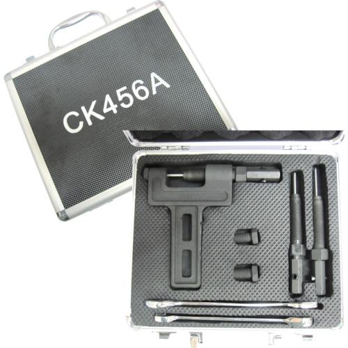 カタヤマ チェーンカッターセット CK456A