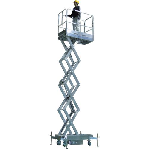 【運賃見積り】【直送品】ピカ アルミシザース充電式昇降作業台 アルシザー 4.6m LWA-46