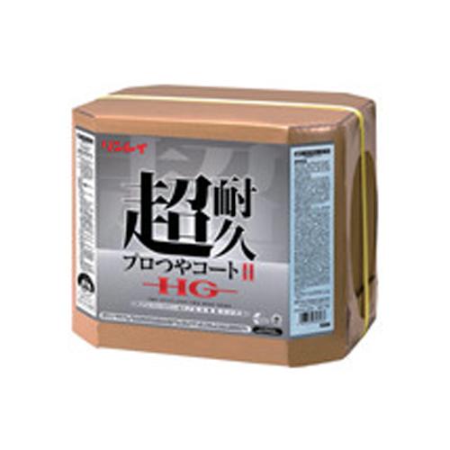 リンレイ 床用樹脂ワックス 超耐久プロつやコート2 HG RECOBO 18L 658559