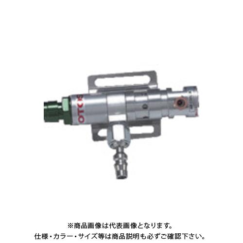 【COOL NAVI 2020】OTOS 個人用冷却器 V-200