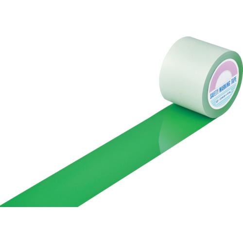 緑十字 ガードテープ(ラインテープ) 緑 100mm幅×20m 屋内用 148152