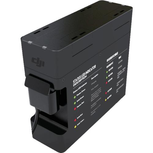 DJI Inspire1 NO.55 バッテリー充電用ハブ D-115615