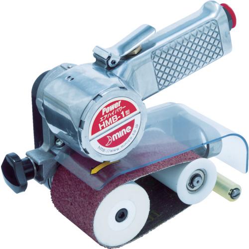 100%の保証 HMB-1:工具屋「まいど!」 マイン ハンディーベルトサンダー(ハイパワータイプエア式)-DIY・工具