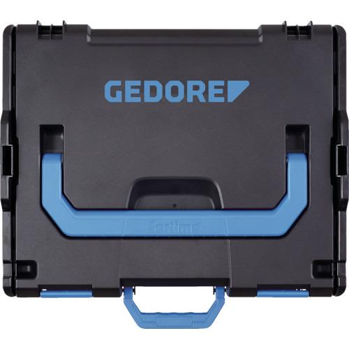 GEDORE 樹脂製工具箱 1100L 2823691