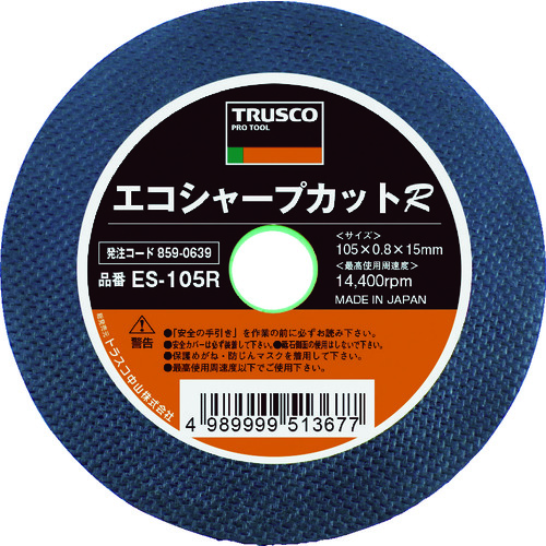 TRUSCO 切断砥石 エコシャープカットR 405X3.0X25.4mm 25枚 ES-405R