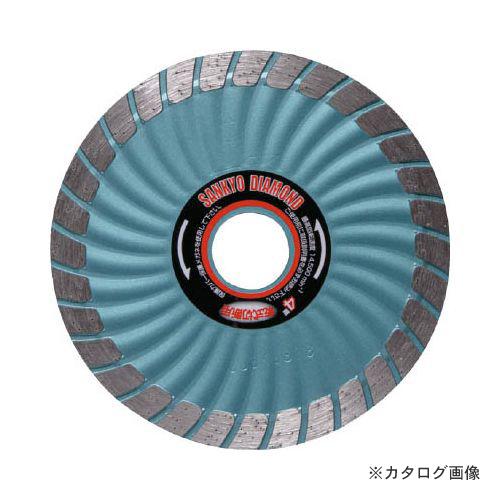 三京 SDカッター8X 150 SD-RX6