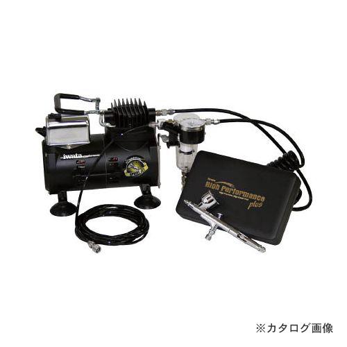 アネスト岩田 エアーブラシスタンダードキット HP-ST800-PK