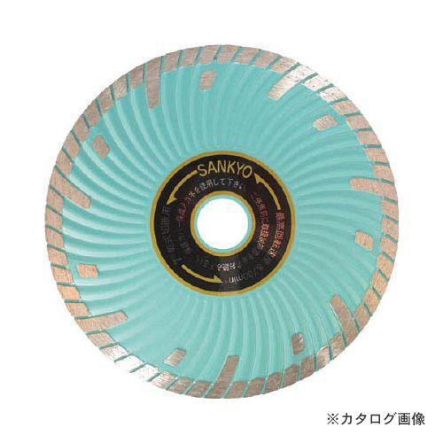 三京 SDプロテクト MARK2 180(25.4) SD-F7
