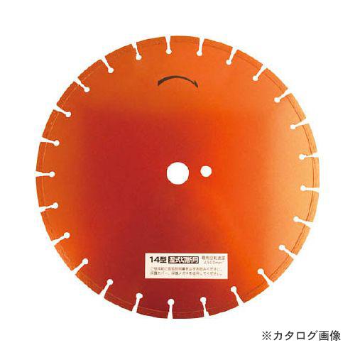 三京 ジャパンプロDXサイレント SR-SAC14