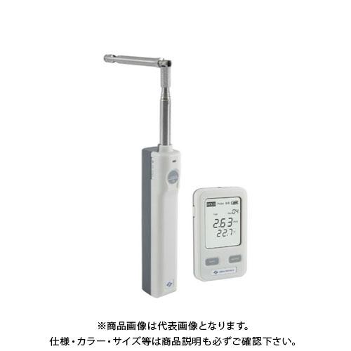タスコ TASCO ワイヤレス風速・温度計 TA411AF