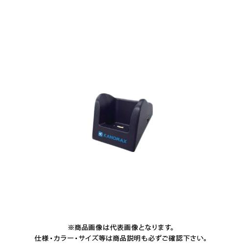 タスコ TASCO ハンドヘルドパーティクルカウンター(TA411JG-3、TA411JG-6)用台座 TA411JG-D