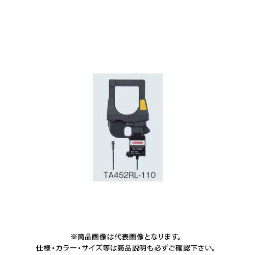 タスコ TASCO CTセンサ(Φ110mm) TA452RL-110